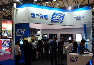Guangzhou YouGuang Optoelectronics Co., Ltd.